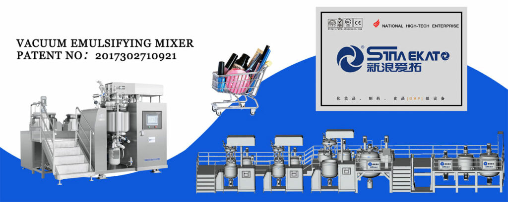 process and mixing vessels for cosmetics